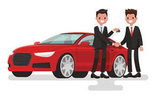 Как переоформить ОСАГО на нового владельца