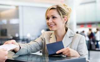 Возврат авиабилетов: основания, условия и правила