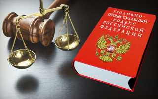 Каков порядок вызова на допрос по повестке – статья 188 УПК РФ