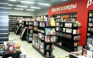 Как можно вернуть книгу в магазин при наличии чека