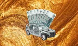 Налог с продажи автомобиля: нужно ли платить и порядок оплаты