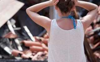Уничтожение или повреждение имущества по неосторожности: особенности состава преступления.