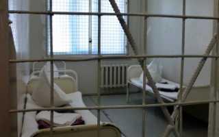 Когда применяют принудительные меры медицинского характера в уголовном праве