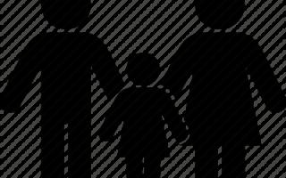 Основания для признания имущества каждого из супругов их совместной собственностью по ст. 37 СК РФ