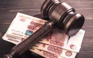 Материальный ущерб в уголовном праве: определение значимости, особенности квалификация и ответственность по статье 167