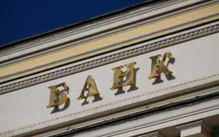 Куда жаловаться на банк и как правильно составить обращение