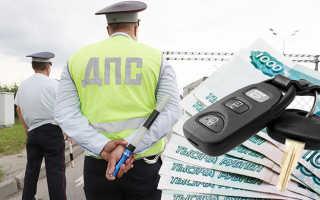 Льготный период оплаты штрафа ГИБДД: условия и правила