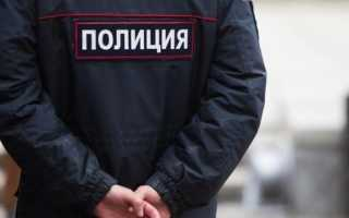 Оскорбление сотрудника полиции: условия наступления ответственности