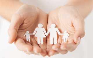 Приемные дети в семью: понятие и порядок образования семьи, особенности договора