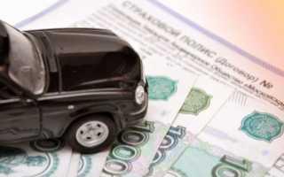 Как получить выплату по КАСКО и что дадут – ремонт или деньги?