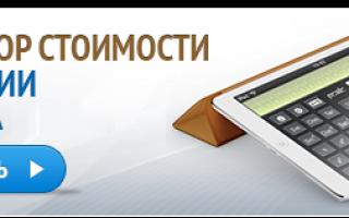 Регистрация логотипа организации в России