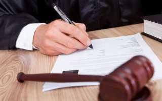 Отсрочка отбывания наказания по ст. 82 УК РФ: условия, порядок оформления