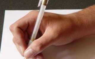 Письмо в департамент образования: как написать жалобу