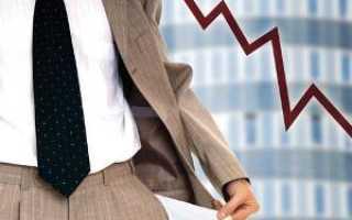 Фиктивное банкротство – статья 197 УК РФ: состав преступления и ответственность