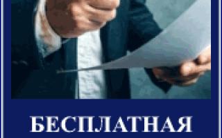 Когда по закону разрешено проводить контроль и запись переговоров для уголовных дел
