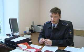 Разглашение тайны следствия по ст 310 УК РФ: особенности и ответственность