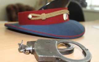 Укрывательство преступлений – ст. 316 УК РФ: понятие и ответственность