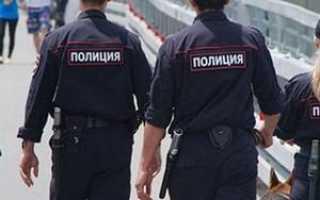 Неповиновение сотруднику полиции – ст. 19.3 КОАП РФ: признаки и ответственность