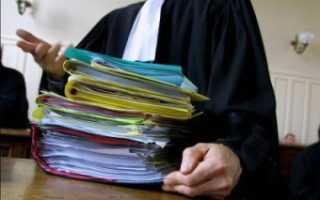 Возбуждение уголовного дела: порядок и условия