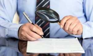 Подлог документов по УК РФ: по какой статье проходит и ответственность по ней