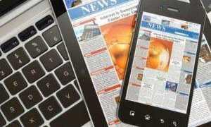 Ответственность СМИ за распространение неверной или недостоверной информации