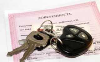 Доверенность на управление автомобилем от юридического лица: образец