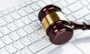 Способы защиты авторского права в интернете