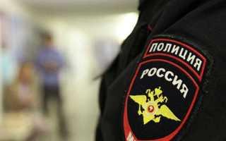 Тяжкий вред здоровью по статье 111 УК РФ: состав преступления и ответственность