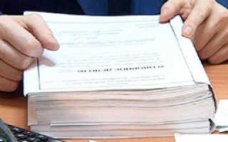 Возвращение уголовного дела прокурору – основания и порядок по статье 237 УПК РФ
