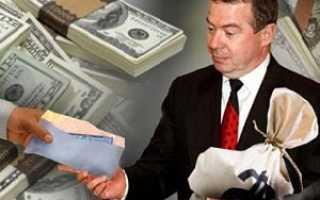 Наказание за отмывание денежных средств, полученных преступным путем по ст. 174 УК РФ