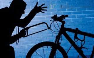 Украли велосипед – что делать, как найти виновного и какую ответственность он несет